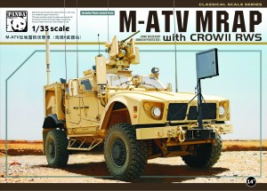 Panda Hobby M-ATV with Crows II RWS PH5007